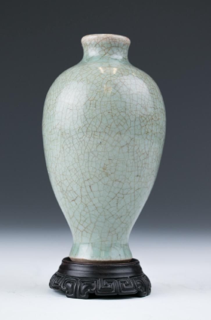 A Small Geyao Vase