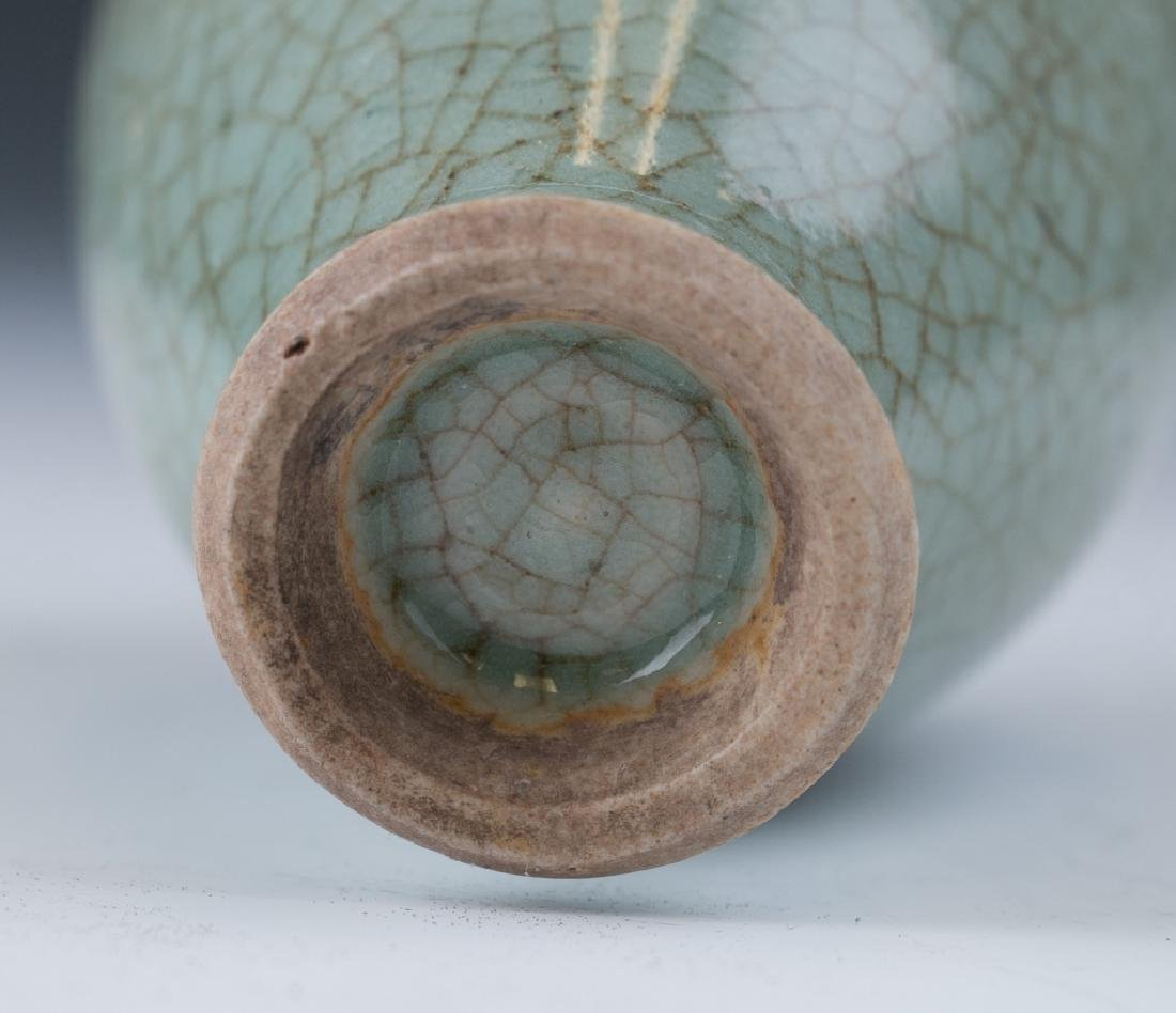 A Small Geyao Vase - 3