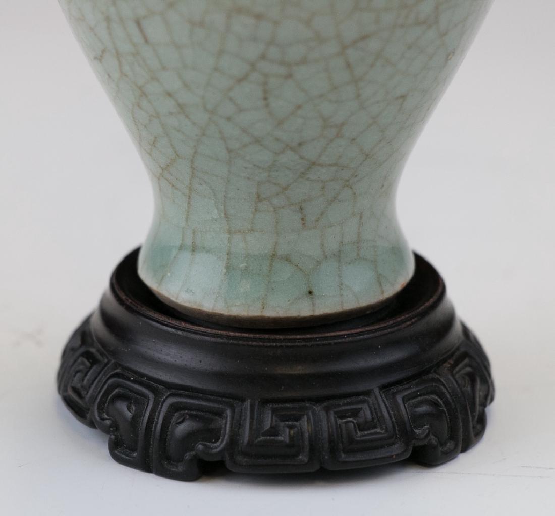 A Small Geyao Vase - 4