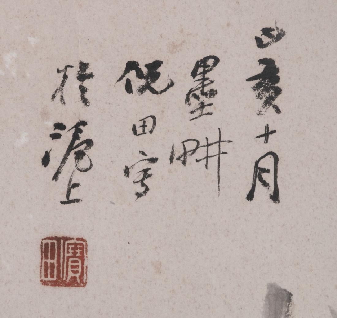 Ni Tian (1855-1919) Figures - 3