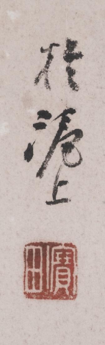Ni Tian (1855-1919) Figures - 4