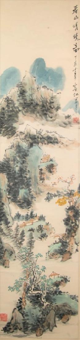 Attributed to Huang Binhong (1865-1955) Landscape