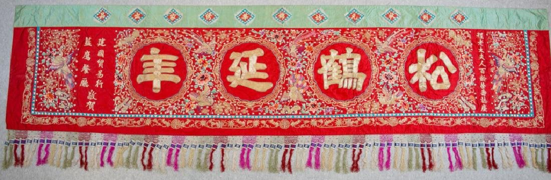 Two Pieces of Cantonese Embroideries