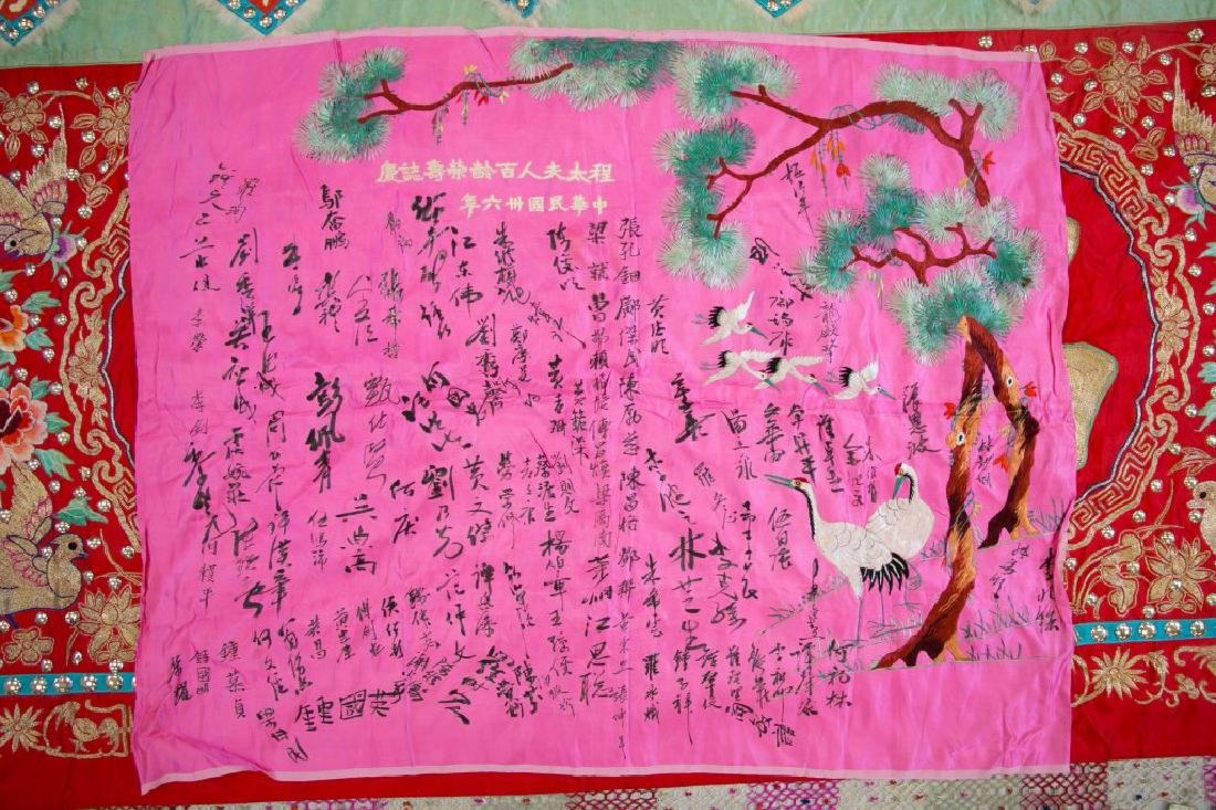 Two Pieces of Cantonese Embroideries - 2