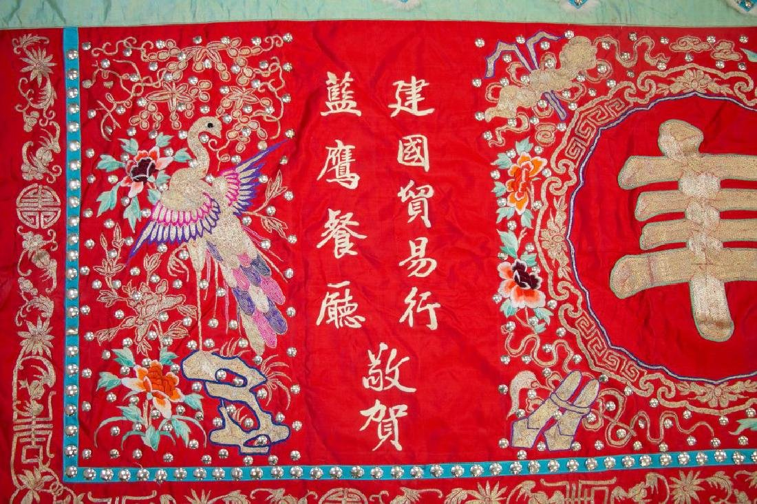 Two Pieces of Cantonese Embroideries - 4