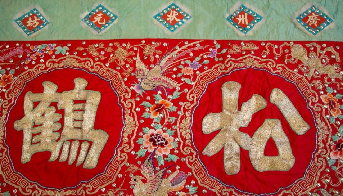 Two Pieces of Cantonese Embroideries - 5