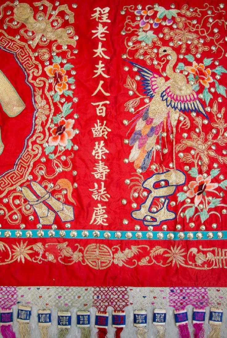 Two Pieces of Cantonese Embroideries - 6