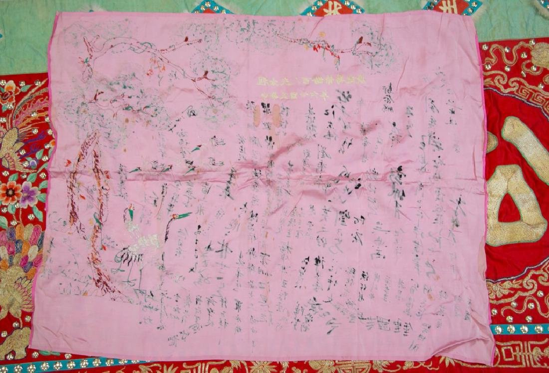 Two Pieces of Cantonese Embroideries - 7