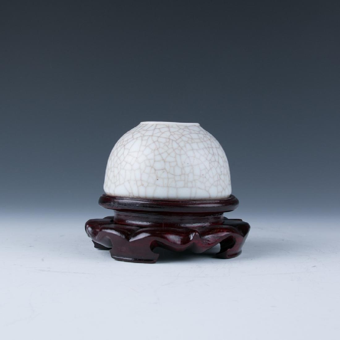 A Geyao Waterpot