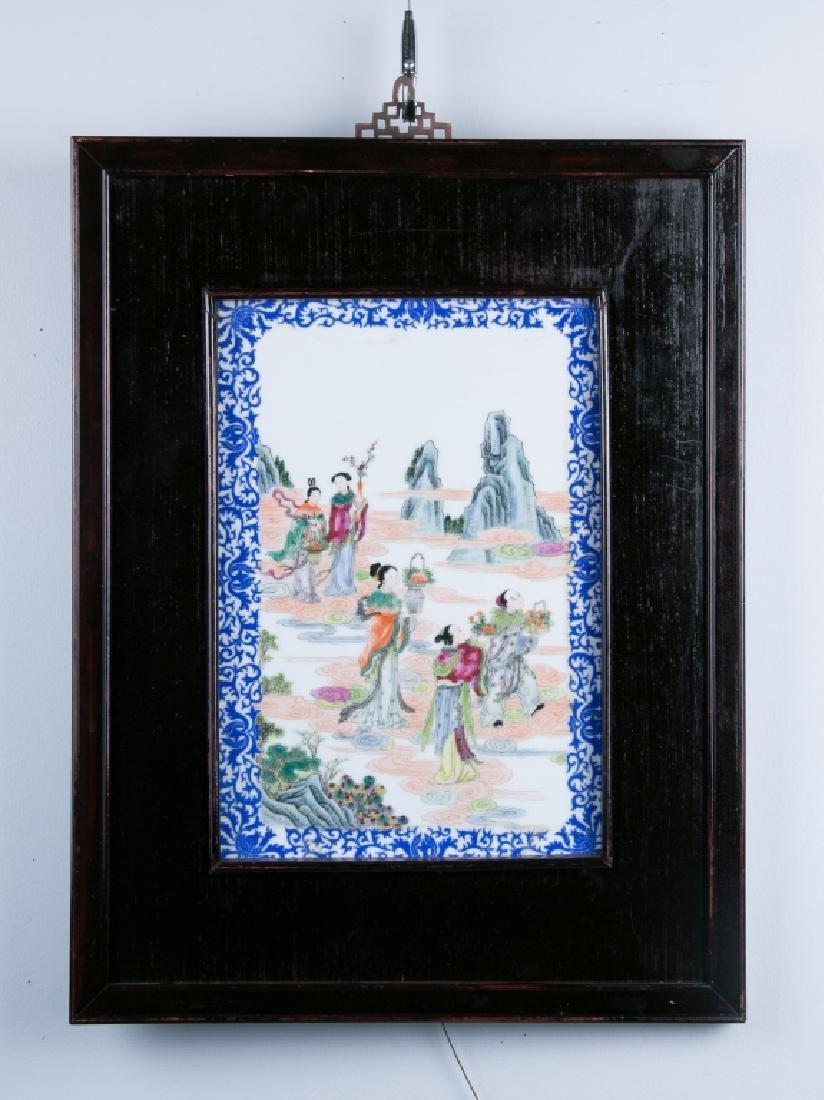A Famille Rose Figures Porcelain Plaque
