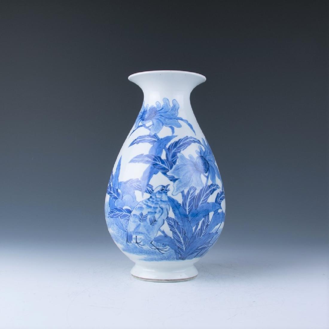 A Blue and White Yuhuchun Vase