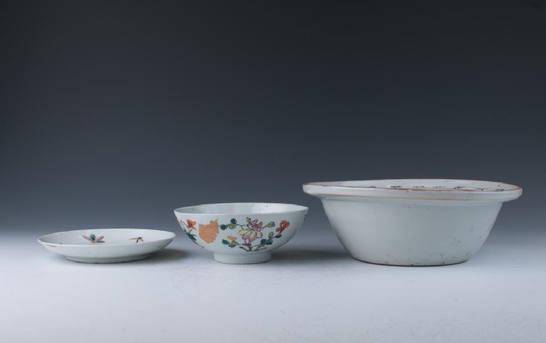 A Group of Porcelain Vessels, Republic Period