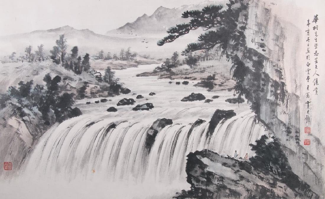 Huang Chun-Pi (1898-1991) Landscape