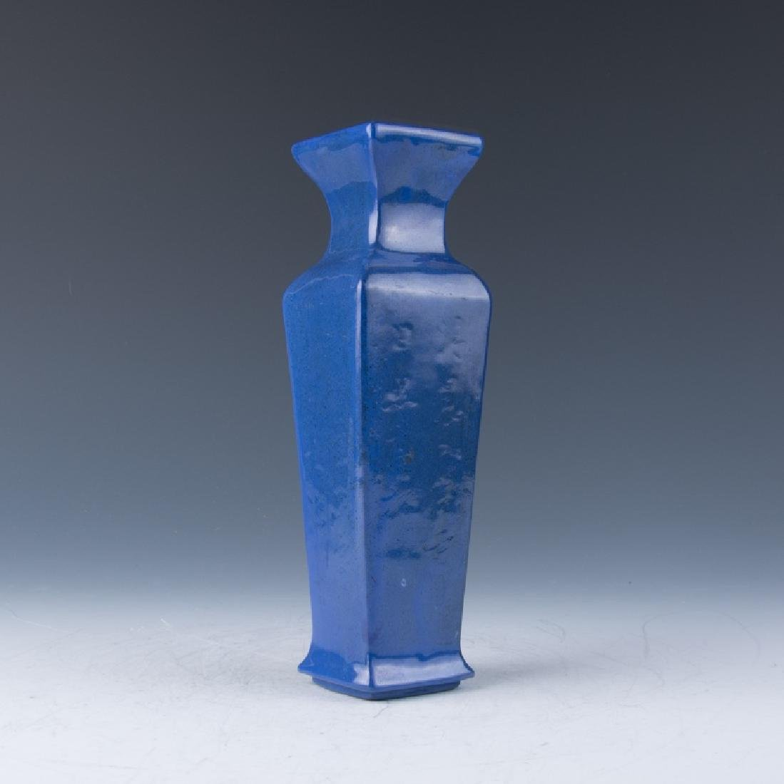 A Blue Glazed Square-Form Vase, 19th Century