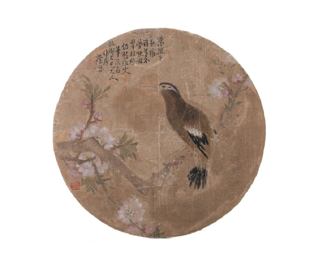 Yin Quan ( Late Qing Dynasty) Bird Fan