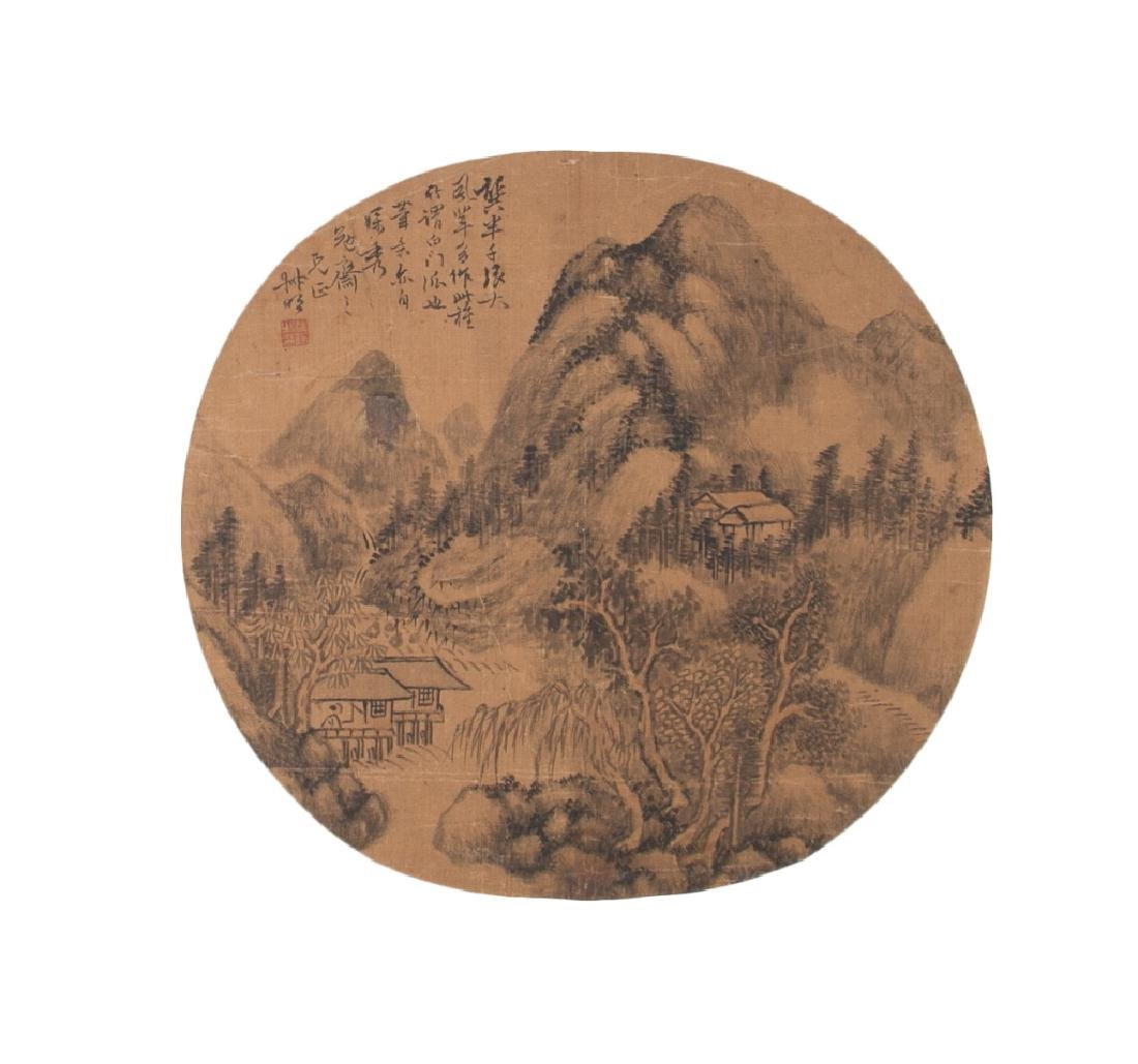Wang Fang (1799-1877) Landscape Fan