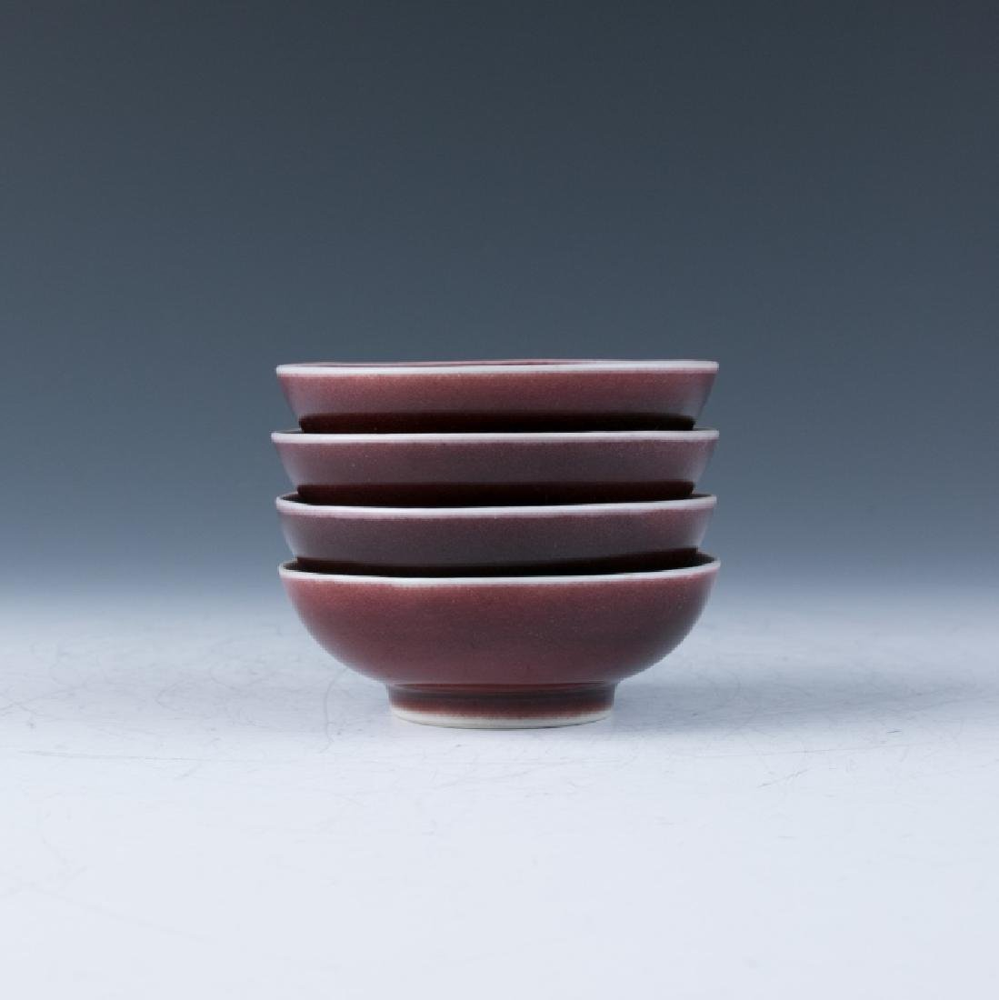 Four Red Glazed Dishes,18th Century