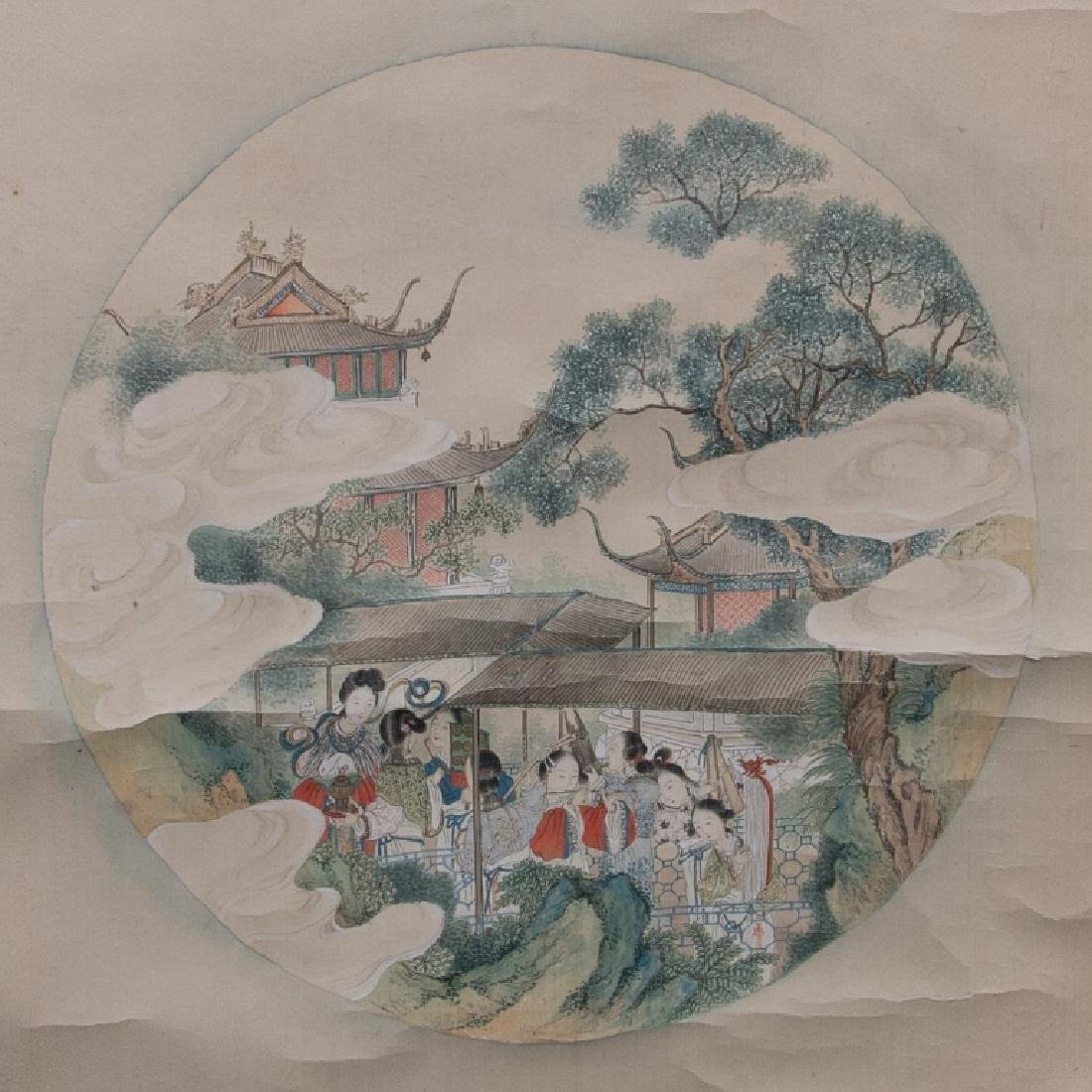 Late Qing Painting of Female Figure