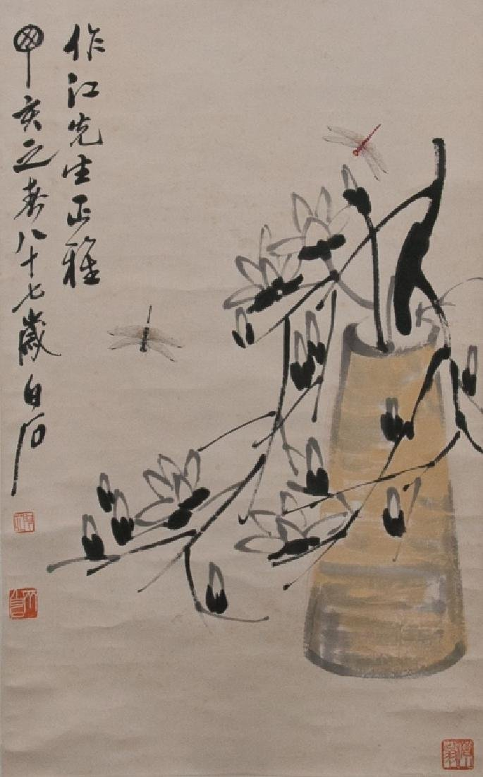 After Qi Baishi (1864-1957) - Dragonflies and Florals