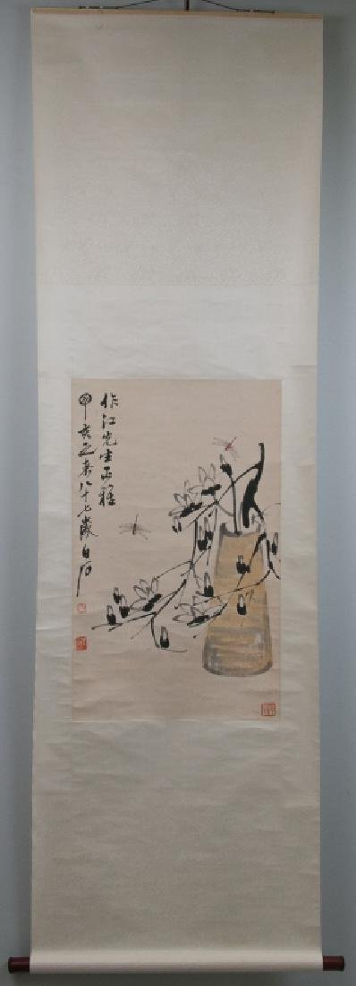 After Qi Baishi (1864-1957) - Dragonflies and Florals - 2