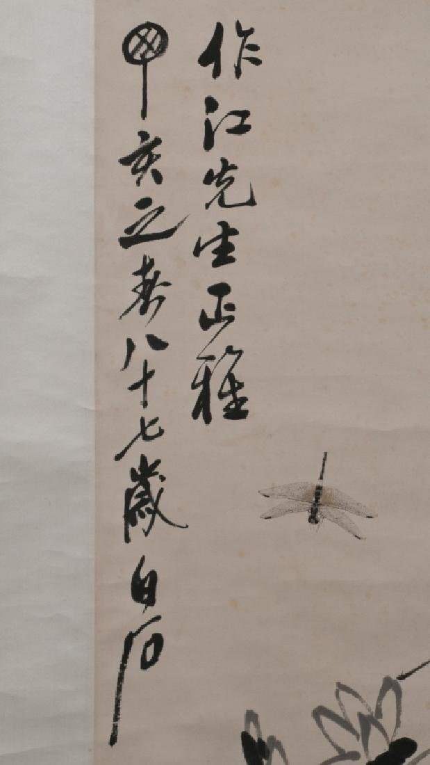 After Qi Baishi (1864-1957) - Dragonflies and Florals - 5
