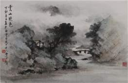 Huang Chun-Pi (1898 - 1991) Landscape