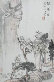 LI KE RAN (1907-1989), WATERFALL
