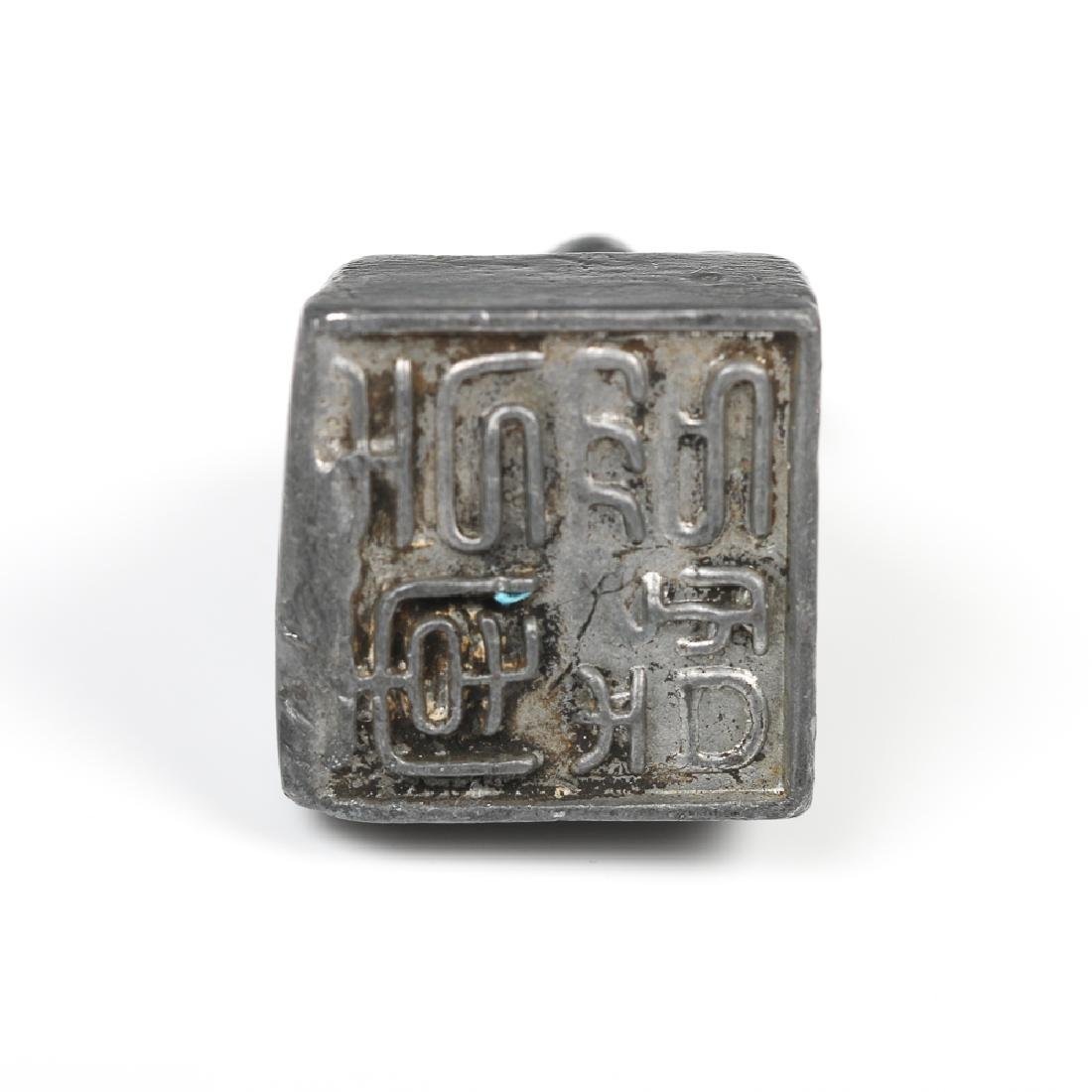 GROUP OF FIVE CHINESE BRONZE SEALS - 10