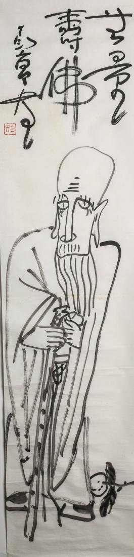 DING YANYONG (1902-1978) AMITAYUS BUDDHA