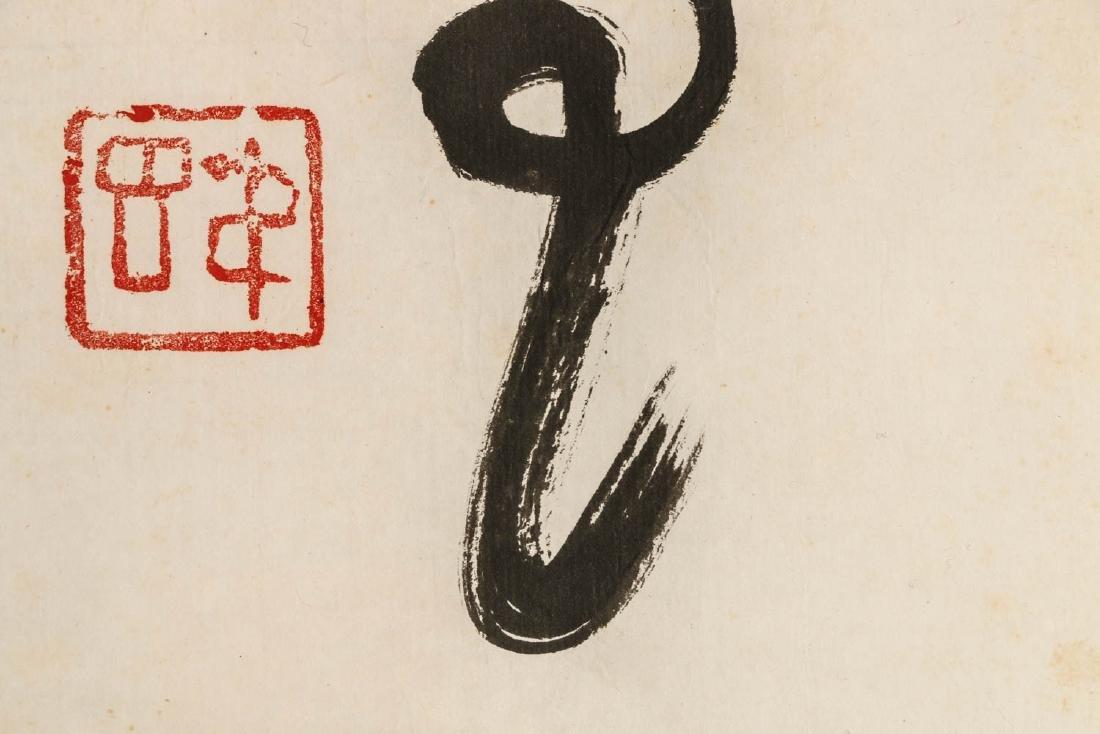 DING YANYONG (1902-1978) AMITAYUS BUDDHA - 4