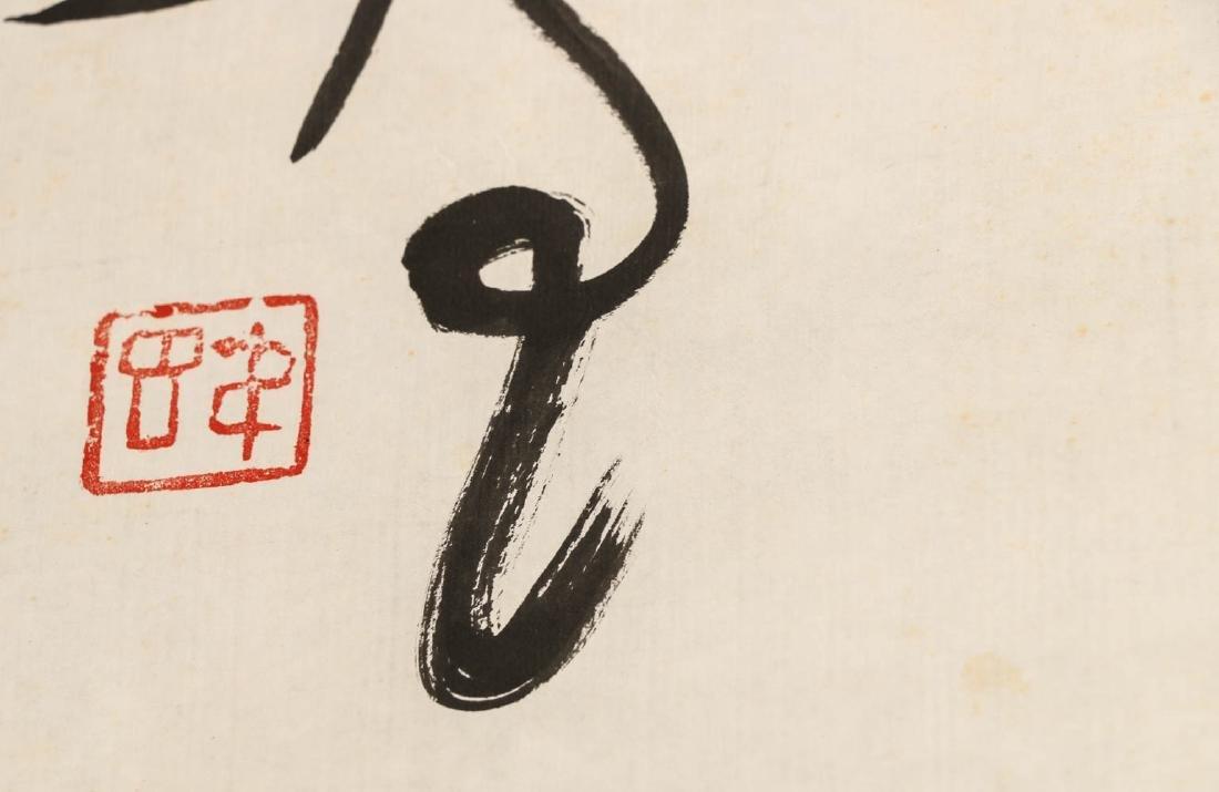 DING YANYONG (1902-1978) AMITAYUS BUDDHA - 8