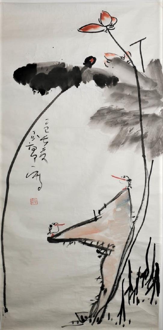 DING YANYONG (1902-1978) KING FISHERS & LOTUS 1965