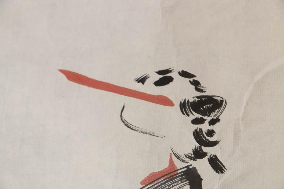 DING YANYONG (1902-1978) KING FISHERS & LOTUS 1965 - 5