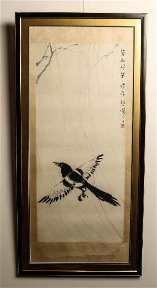 XU BEIHONG (1895-1953) MAGPIE WITH DEDICATION