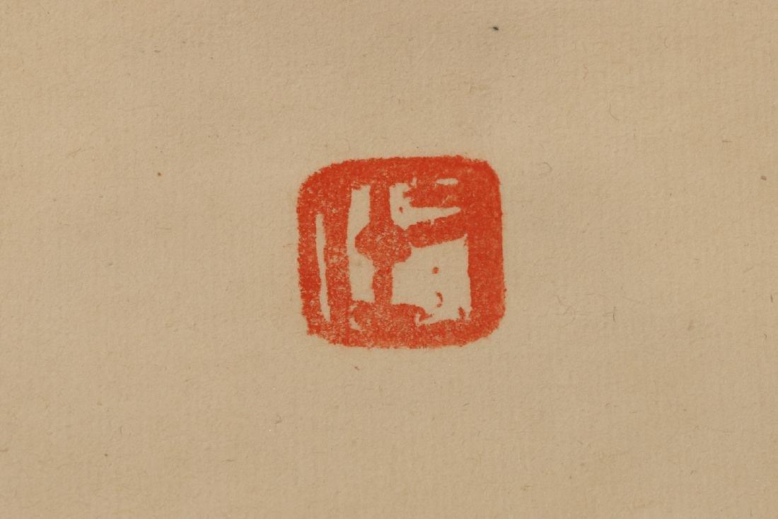 YU YOUREN (1879-1964) CALLIGRAPHY COUPLET - 5
