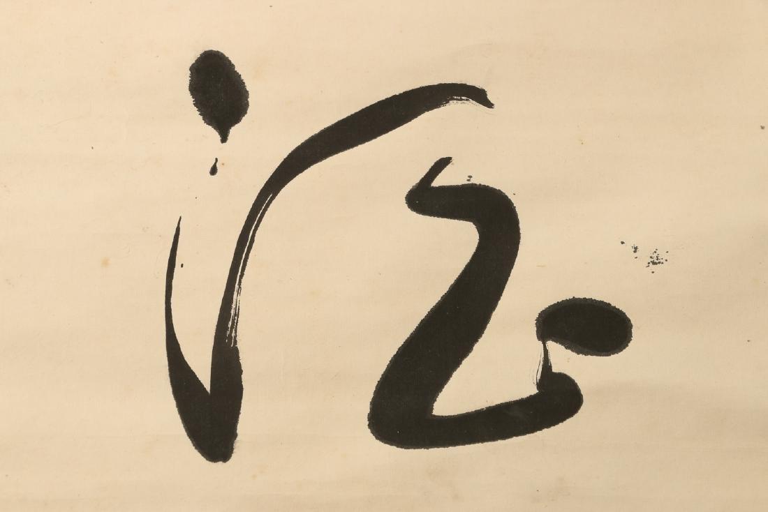 YU YOUREN (1879-1964) CALLIGRAPHY COUPLET - 6