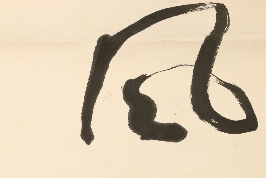 YU YOUREN (1879-1964) CALLIGRAPHY COUPLET - 8