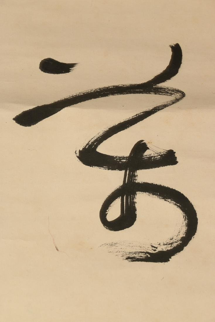 YU YOUREN (1879-1964) CALLIGRAPHY COUPLET - 9
