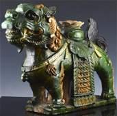 LARGE SANCAI GLAZED BUDDHIST LION ROOF TILE MING