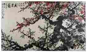 KUAN SHANYUEH (1912-2000) PLUM BLOSSOM (1990)