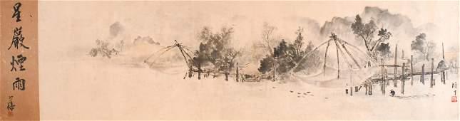 Li Xiongcai (1910-2001) Landscape with Liang Hanca