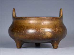 A Chinese Bronze Tripod Censer, Xuande Mark