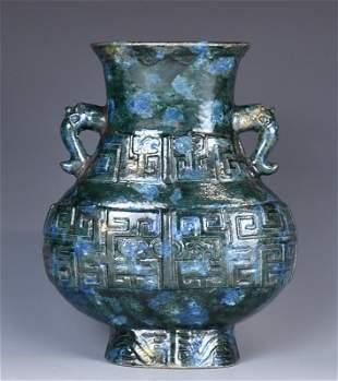 Imitation Archaistic Bronze Porcelain Vase, Qing
