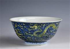 A Blue-Ground Dragon Bowl  Kangxi Mark and