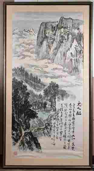 Wu Yifeng(1907-1998), A Chinese Hanging Scroll Mou