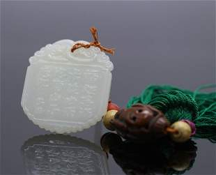 A White Jade Pendant and Ornaments String