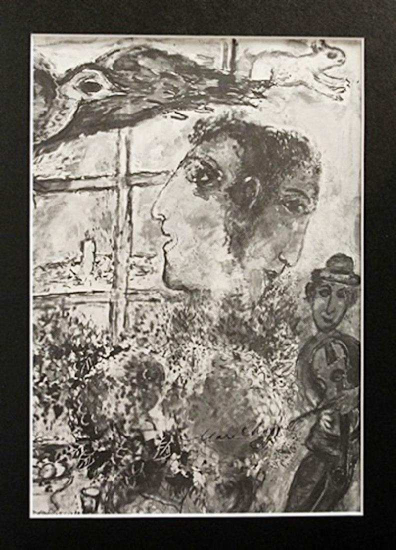 Marc Chagall Signed Lithograph 81