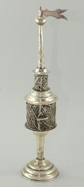 German Silver Spice Tower, 835, filigree work, topped