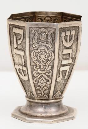 "Silver Kiddush Cup Inscribed ""Shabat Kodesh"" in Hebrew"