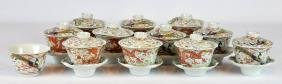 Chinese Tea Cups, Lids & Small Dishes